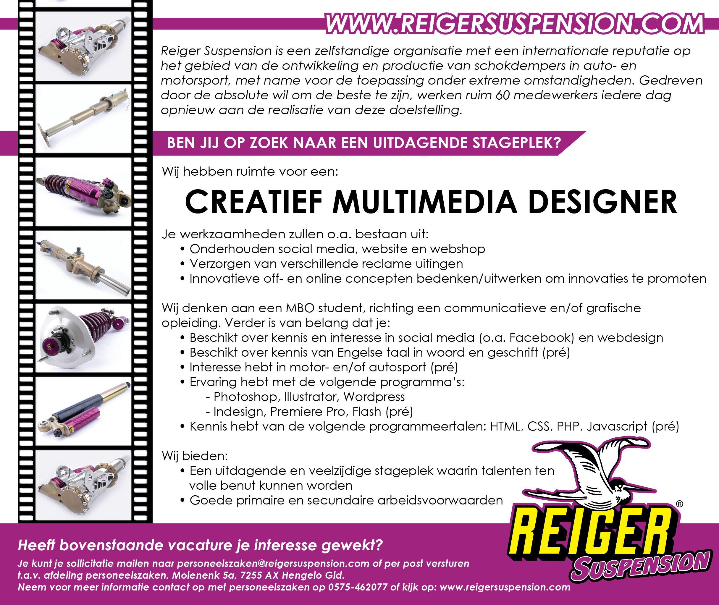 Vacature Media Stagiair MBO