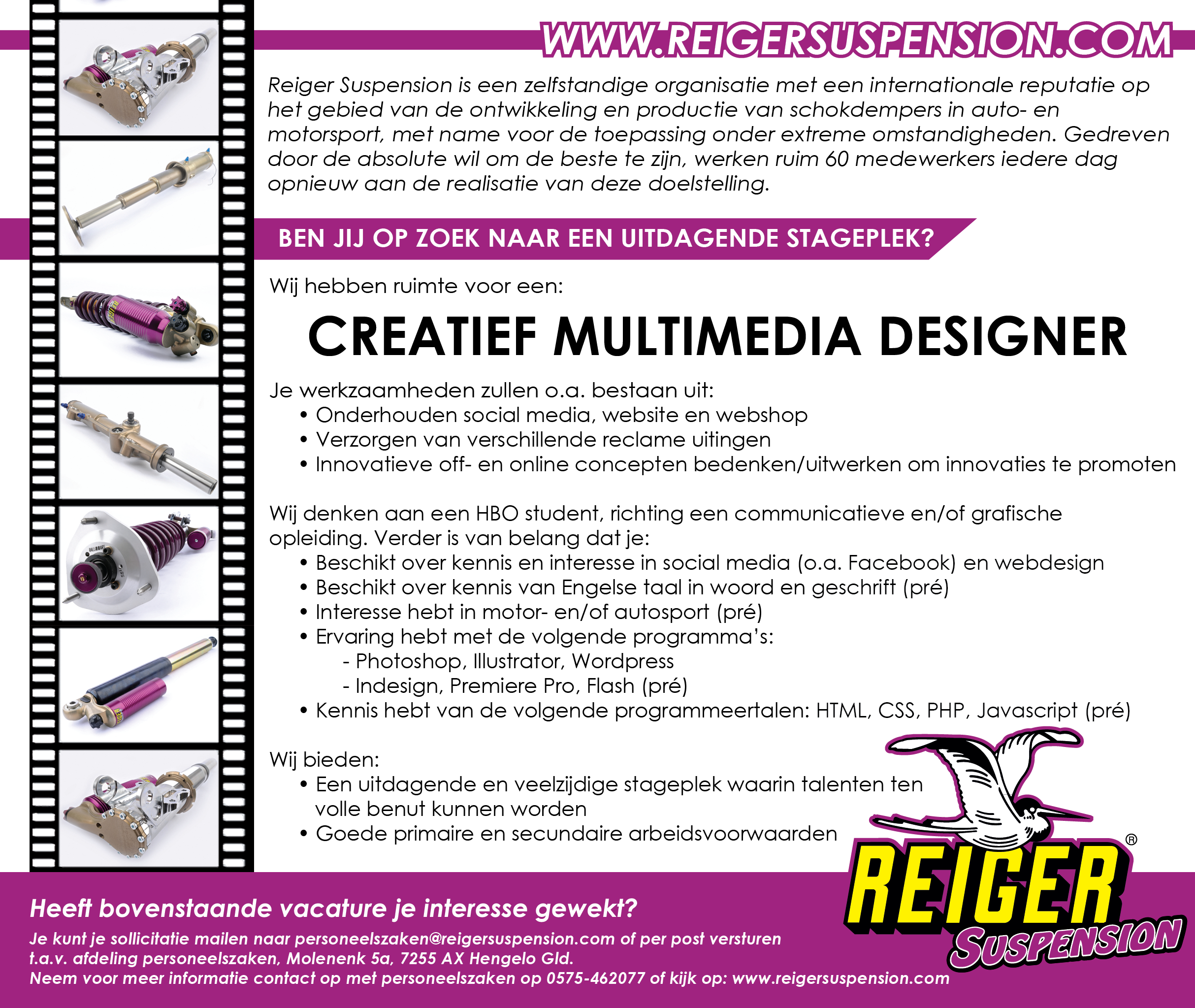 Vacature Media Stagiair HBO